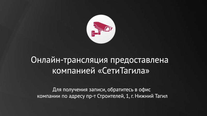Перекресток ул. Циолковского и ул. Октябрьской революции